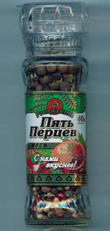 Кедровый орех кедровые орехи  купить Киев Украина
