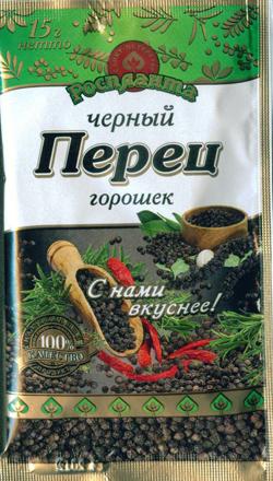 Перец черный горошек 15 г