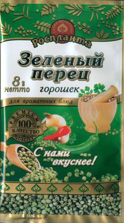 Перец зеленый горошек 8 г