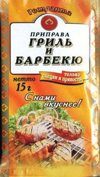 Приправа для гриля и барбекю 15 г