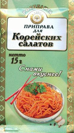 Приправа для корейских салатов 15 г