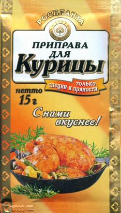 Приправа для курицы 15 г
