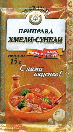 Блюдо из фарша на мангале